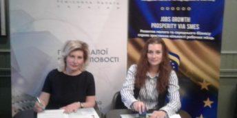 Semnarea Acordului de colaborare cu Camera Meşteşugarilor din Ucraina