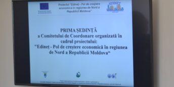 """Prima ședință a Comitetului de Coordonare în cadrul proiectului """"Edineț – Pol de creștere economică în regiunea de nord a Republicii Moldova"""""""