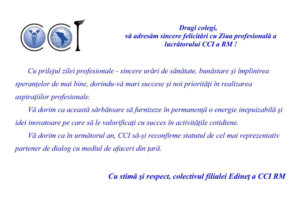 Felicitare CCI RM