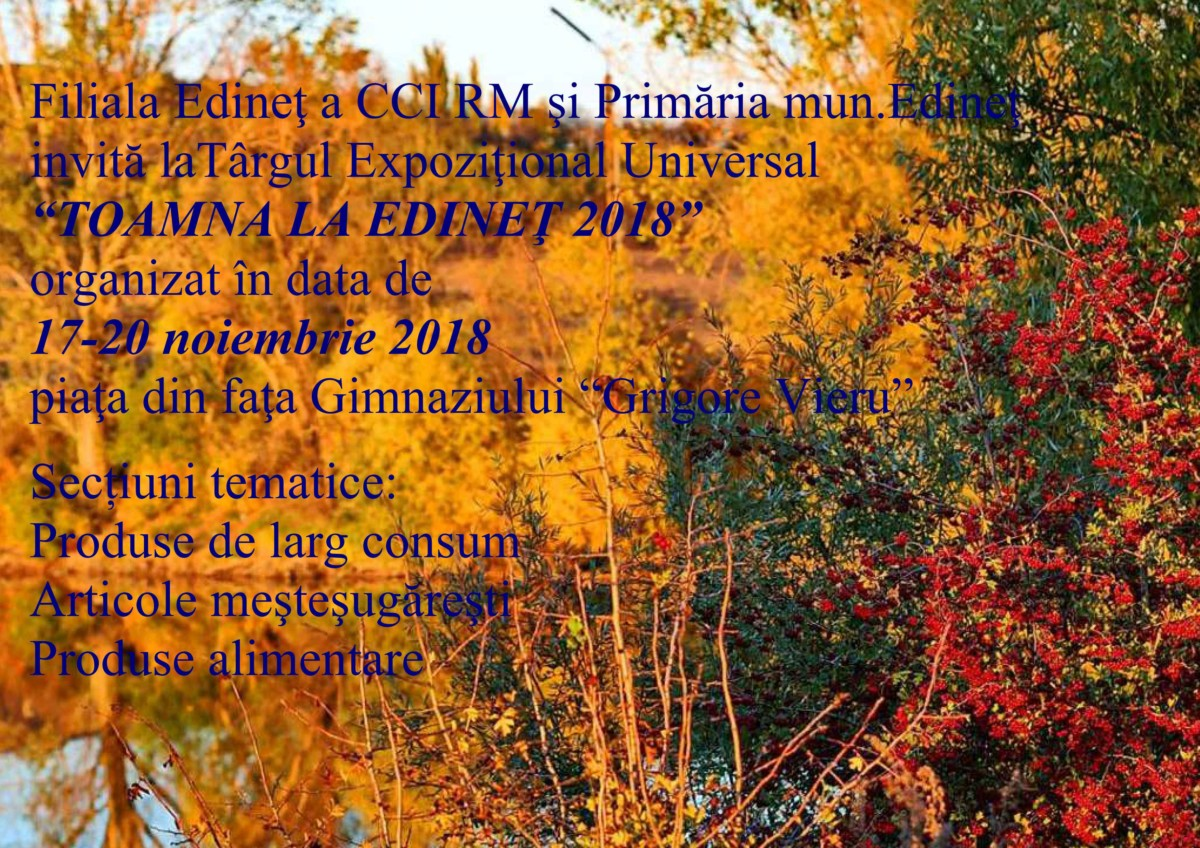 Anunt expo Toamna