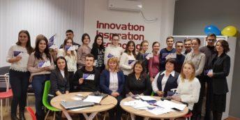 Lansarea Hub-ului de afaceri în mun. Edineț – spațiu creativ și inovațional pentru dezvoltarea antreprenoriatului în regiune