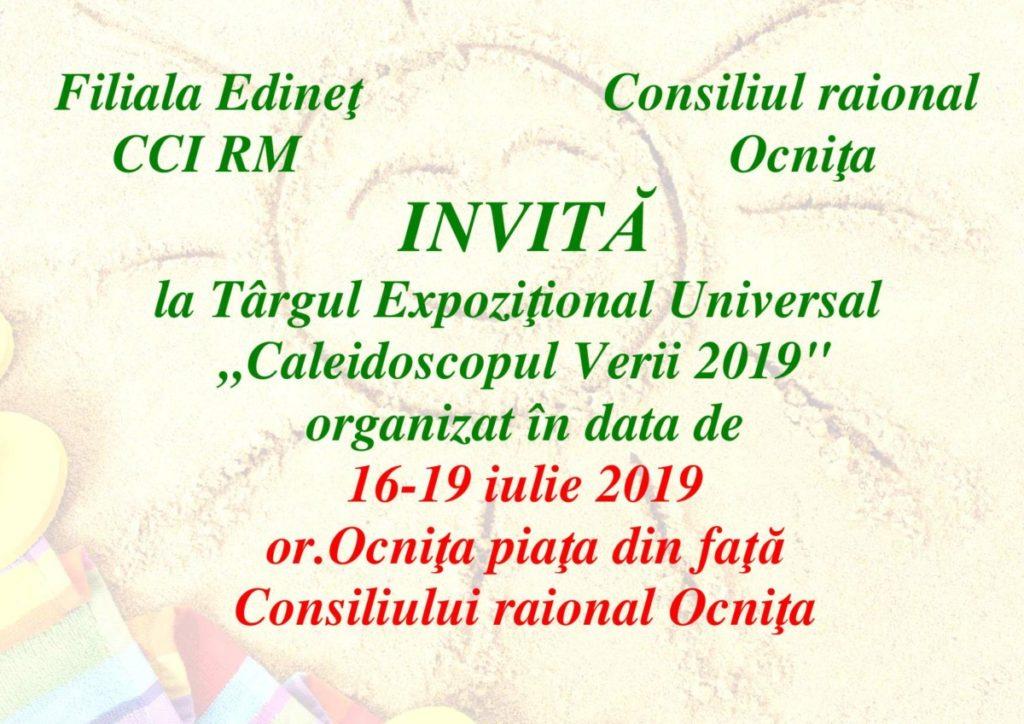 Aviz Vara Ocnita 2019_6